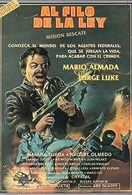 Al filo de la ley: Misión rescate (1986)