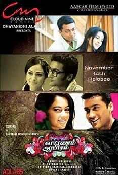 Vaaranam Aayiram (2008)
