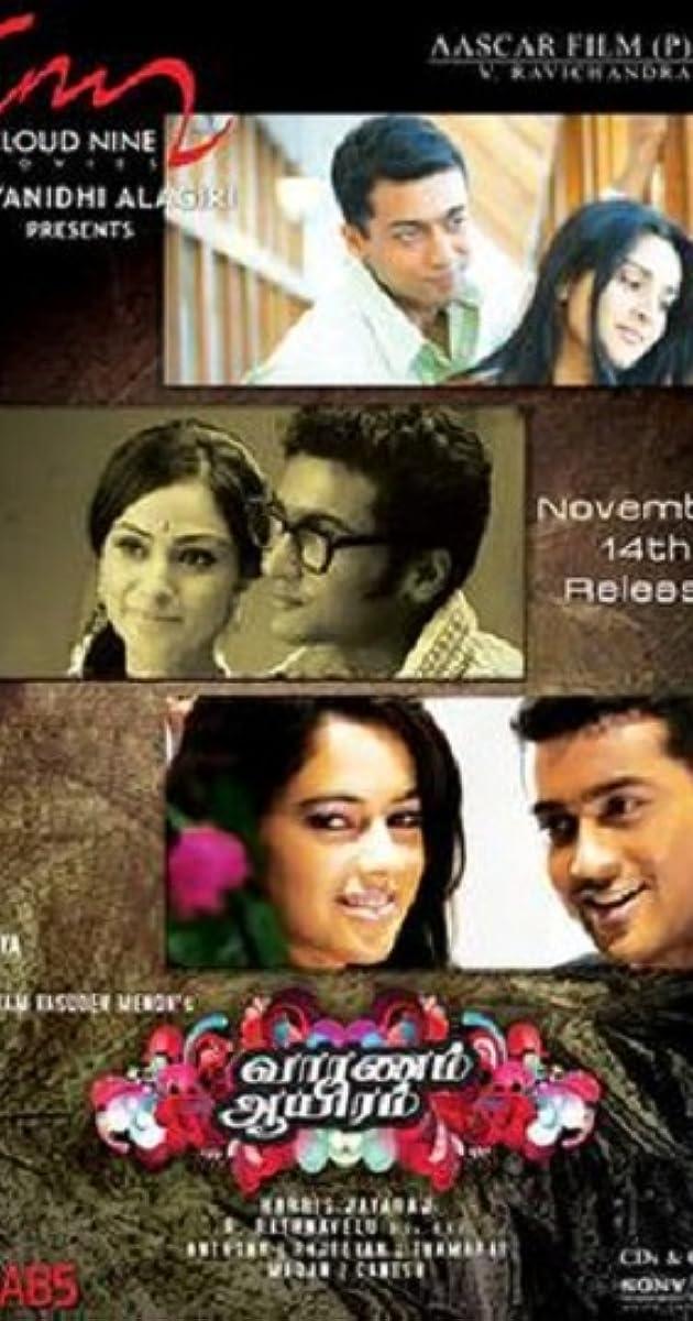 muck full movie download in hindi 480p