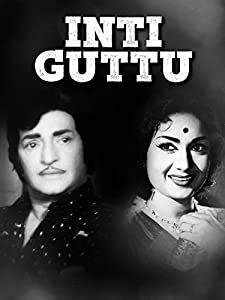 Inti Guttu telugu full movie download