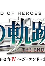 The Legend of Heroes: Trails of Cold Steel IV Poster