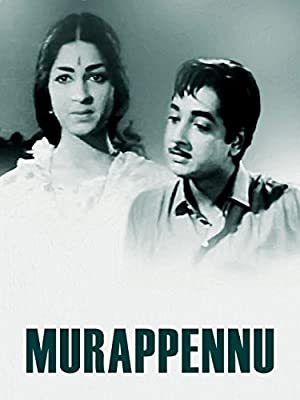 M.T. Vasudevan Nair (screenplay) Murappennu Movie