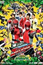 Tokumei Sentai Go-Busters Returns vs. Dôbutsu Sentai Go-Busters (2013) Poster