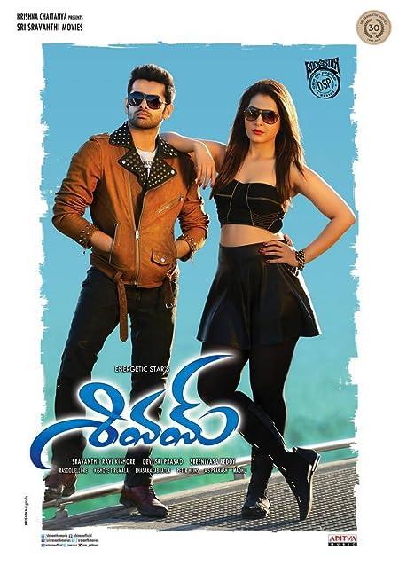 Shivam (2015) Dual Audio [Hindi+Telugu] Full Movie 480p, 720p Download