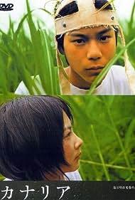Kanaria (2004)
