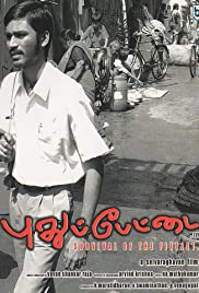 Pudhu Pettai(2006) Poster - Movie Forum, Cast, Reviews