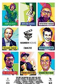 Kaneh Movie Poster