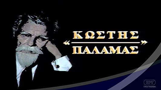 Downloadable mp4 movies Kostis Palamas Greece [[movie]
