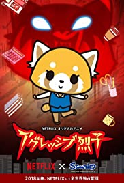 Image result for Aggretsuko