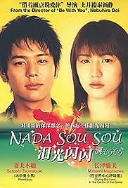 Nada sô sô(2006) Poster - Movie Forum, Cast, Reviews