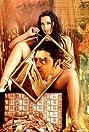 Jackpot (2005) Poster