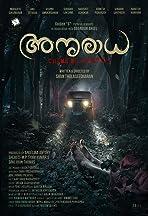 Anuradha Crime No. 59/2019