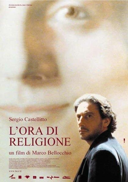L'ora di religione (Il sorriso di mia madre) (2002)
