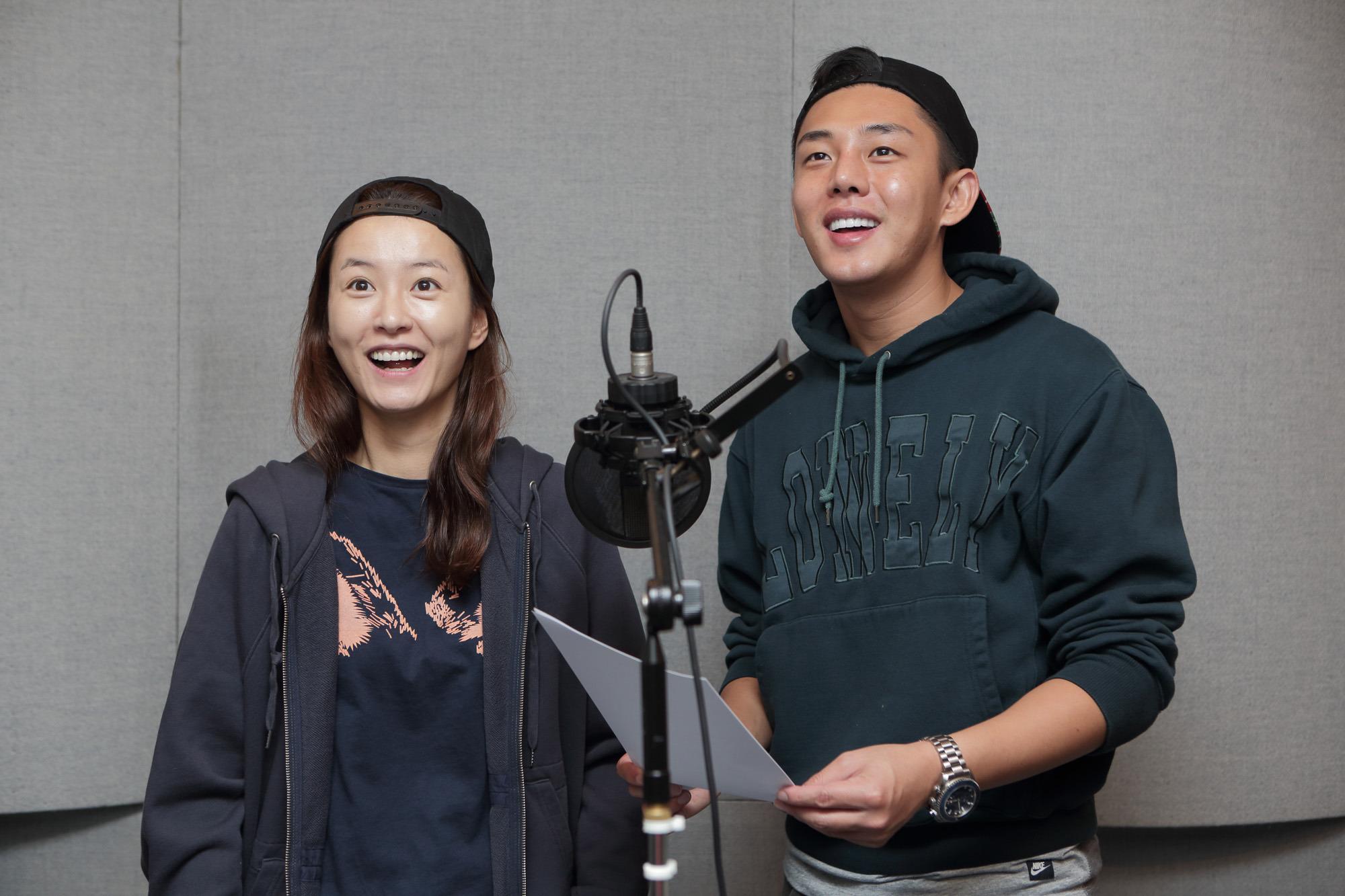 Jung Yu-mi and Ah-In Yoo in Uribyeol Ilho-wa Eollukso (2014)