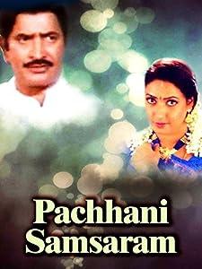 Pachani Samsaram India