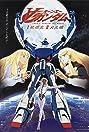 Turn A Gundam: Earth Light (2002) Poster