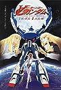 Turn A Gundam: Movie II: Moonlight Butterfly
