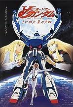 Turn A Gundam: Earth Light