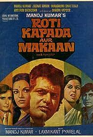 Amitabh Bachchan, Shashi Kapoor, Manoj Kumar, Zeenat Aman, and Moushumi Chatterjee in Roti Kapada Aur Makaan (1974)