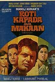 Download Roti Kapda Aur Makaan 1974 Hindi 480p | 720p