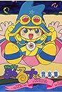 Majikaru Tarurûto-kun (1990) Poster