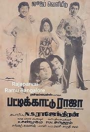 Pattikatu Raja Poster