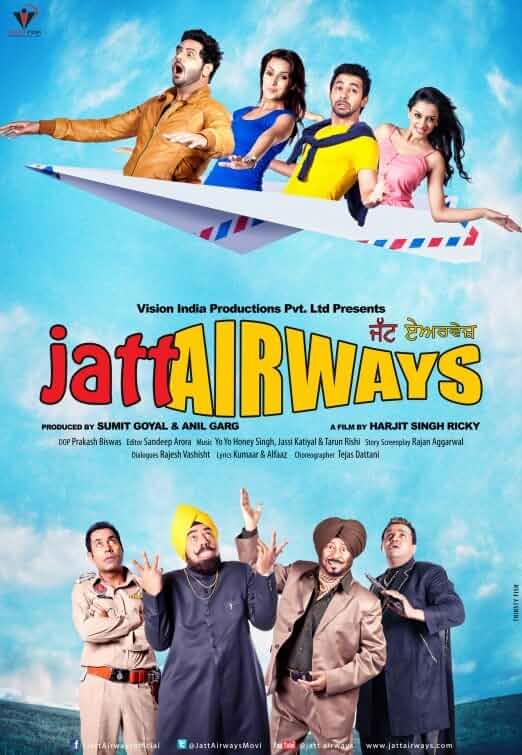Jatt Airways (2013)