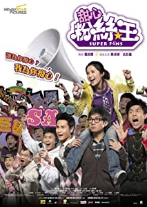 Website for downloading english movies Tim sum fun si wong [[480x854]