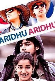 Aridhu Aridhu Poster