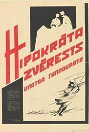 Hipokrata zverests Poster