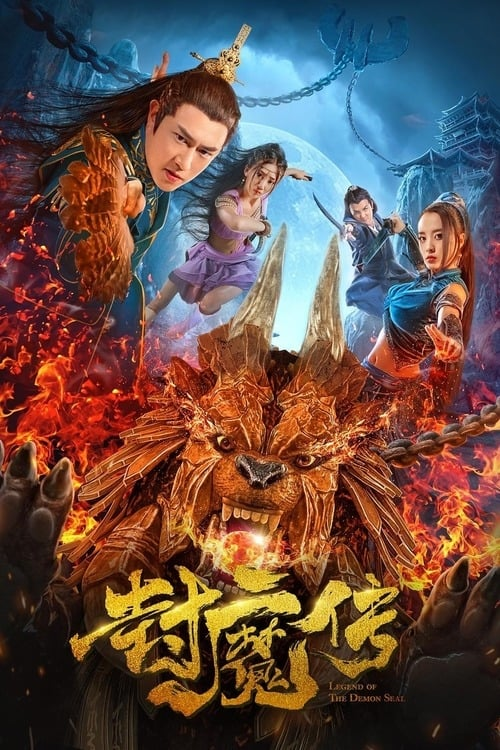 Legend Of The Demon Seal 2019 Chinese 720p HDRip 800MB Download