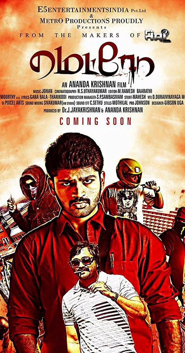 Life In A... Metro tamil movie free download torrent