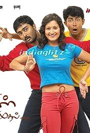 Kanda Naal Mudhal Poster