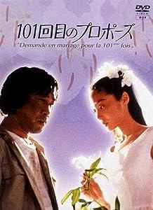 Movie to download 2018 Ai ga ugoku toki [UltraHD]