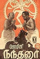 Nandanar