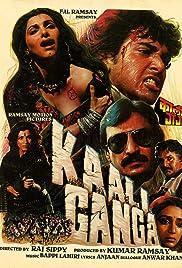 Kali Ganga Poster