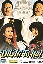 Dil Hi To Hai (1992) Poster