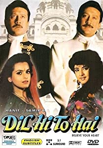Ver película caliente Dil Hi To Hai [640x360] [h264] [BRRip] India, Asrani