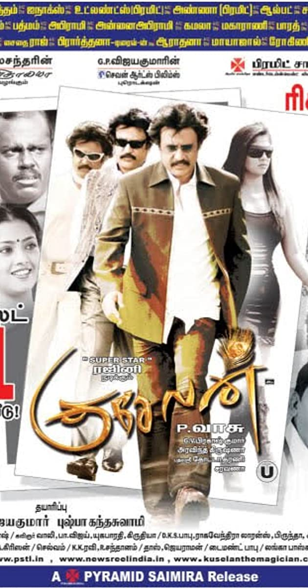 Kuselan Torrent Download