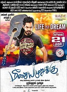 Downloadable movies sites Meesaya murukku [320x240]