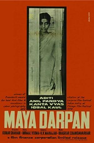 Maya Darpan movie, song and  lyrics