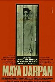 Maya Darpan Poster