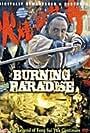 Film Review: Burning Paradise (1994) by Ringo Lam