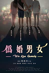 Primary photo for Wei Hun Nan Nv