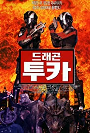 Dragon Tuka Poster