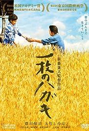 Ichimai no hagaki Poster