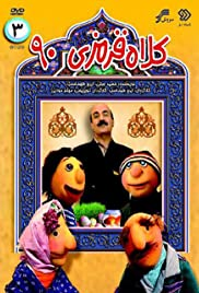 Kolah Ghermezi 90 (TV Series 2011– ) - IMDb
