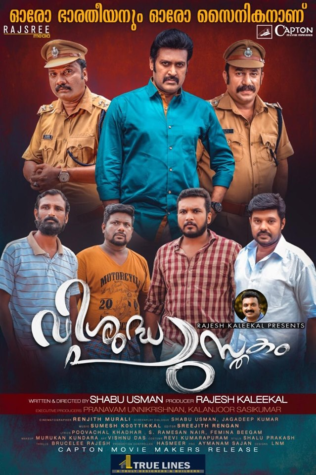 Vishudha Pusthakam 2020 Malayalam 405MB HDRip ESubs Download