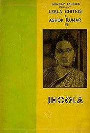 Jhoola Poster
