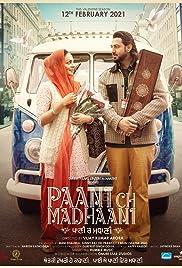 Paani Ch Madhaani (2021)